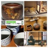 名古屋市や近郊で未使用の洋食器・和食器・茶器セット・カップ&ソーサーなど出張買取
