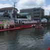 地元のイベント「嫁入り舟」を見て思う~時代が変わっても人々の温かさは変わらないでもらいたい!