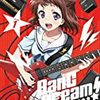 6月24日のBanG Dream!