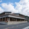 改装された稲村ケ崎温泉に浸かってきた。