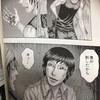 漫画「自殺島」最終回最終話17巻の詳しいネタバレと感想★あらすじ。