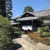 今年のお花見は…昭和記念公園で。