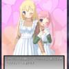 【遊戯王】バレンタインデーなので、チョコの代わりにトークンを配ります!【雑談】