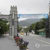 慶南大学校と福岡大学との学術交流協定締結