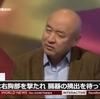 2時間で人間の臓器が届いた 中国(画像あり)