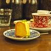 四谷三丁目の「猫廼舎」でブレンド、レモンケーキ。