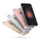 iPhone SE 2?iPhone 9?揺れる呼び方と固まる購入意思
