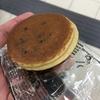 あの日本の伝統和菓子がスペインで流行っていた!?