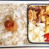 【料理】2019-08-26 今日のお弁当