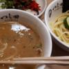 ハワイでつけ麺を食べるならワイキキ横丁の「つじ田」がおすすめ。
