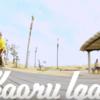 スケートショップGOLDFISHによるKEITA SANOの楽曲をフィーチャーした新作ムービー