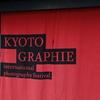 【写真展/KG、KG+】KYOTOGRAPHIE 2020 ★リンク集