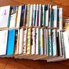 ブックオフで本を売り、本を買う
