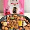 銀座菊廼舎本店 「冨貴寄」気分が華やぐかわいいお菓子