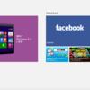 Windows 8.1にアップデートはしたけどもスタートボタンには落胆《伊藤浩一「モバイルライフ応援日記」》
