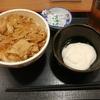 【すき屋】わさび山かけ豚丼(並) ¥480