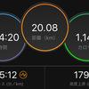 ジョギング20.08km・【第7週水曜for神戸】ズームフライでビルドアップ走の巻