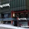 イギリスでお得に買い物出来るかもしれないTKMaxx