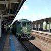 山陰本線の観光列車「〇〇のはなし」に乗ったはなし