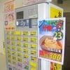 [21/05/23]「キッチン ポトス」(名護店)で「冬瓜汁定食」(日曜特価30食限定) 300円 #LocalGuide