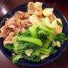 究極!肉と野菜を焼いただけでも美味い【超雑なレシピ】