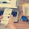【驚き!】本業が忙しいかた必見!スマホの音声入力でブログを書くべき3つの理由。