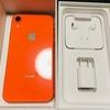 iPhoneXR不人気で値下げ?でも買って満足している5つのポイント
