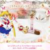 【グッズ・コスメ】「美少女戦士セーラームーン」よりミラクルロマンス チークブラシが登場!