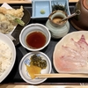 [JGC修行]6:JAL羽田・福岡往復…鯛茶に再会
