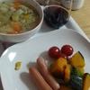 家飲みも作り置きかぼちゃと野菜スープの使い回し