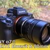 ライカレンズシリーズ LEITZ Elmarit-R 90mm/1:2.8