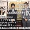 藤井聡太七段:解説者デビュー!!