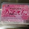 新潟ビックリフード! 「かくてん」(いろてん)を食べてみました^^