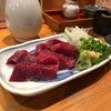 すしてつ 佐藤さんと飲み歩き すしてつで寿司食べず~かつので炙りと熱燗を~酔っぱらい放浪記(^_^;)