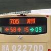杭州市で走る5Gバス。信号情報の背面表示がドライバーに好評