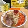 つるたからーめん日記  らー麺 シャカリキ 『味噌エビ風味』