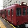 元東急7700系を見に養老鉄道に乗ったりリニモに乗ったりする旅