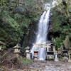 愛宕山のハイキング(その3)空也滝