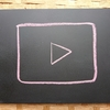 【HSP】敏感気質を分かりやすく説明してくれる動画を見つけた話