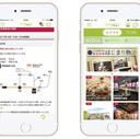 阪急電鉄の公式スマホアプリ、3/25配信開始 遅延情報の確認、延着証明書の発行も可能に