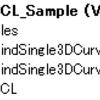 単独な3D曲線の取得する2