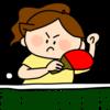チョレイ! とびしま卓球同好会 発足???