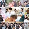 9月から始まる韓国ドラマ(スカパー)#1週目 放送予定/あらすじ
