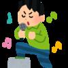 日報ぶりゅり第101記事記念〜101回をあえて記念する〜