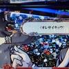たまに訪れる何も変わらない日々 【エウレカセブン3・押忍!サラリーマン番長2】