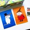 フィンランドから日本へお手紙!切手やポストのあれこれ