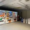東向島駅前セブン跡地が自販機を並べただけの店?