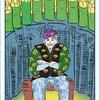 物質的裕福 竹取物語の9