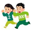 三井住友カードのApple Pay登録で2000円分のお買い物をタダにする方法 / VISAでもマスターカードでも