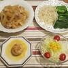 2017/04/09の夕食